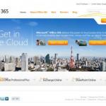 Microsoft Office 365 Startseite